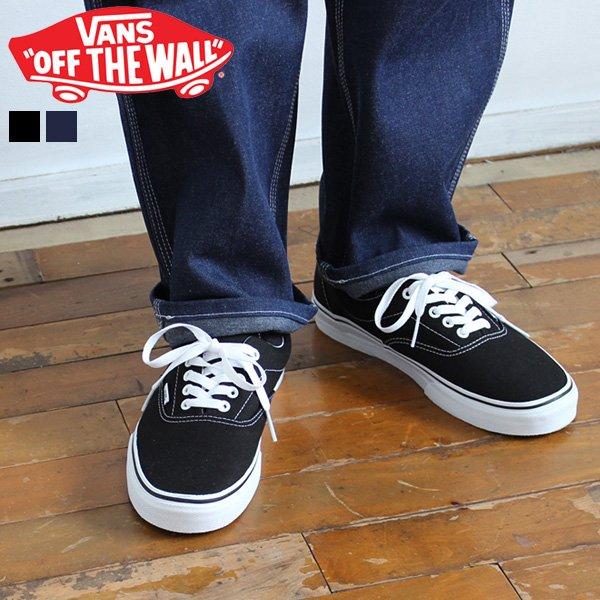 vans made in china original