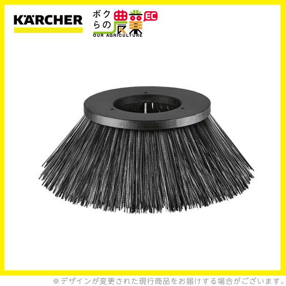 ケルヒャー サイドブラシ 600mm標準 6.906-705.0スイーパー用サイドブラシ用品