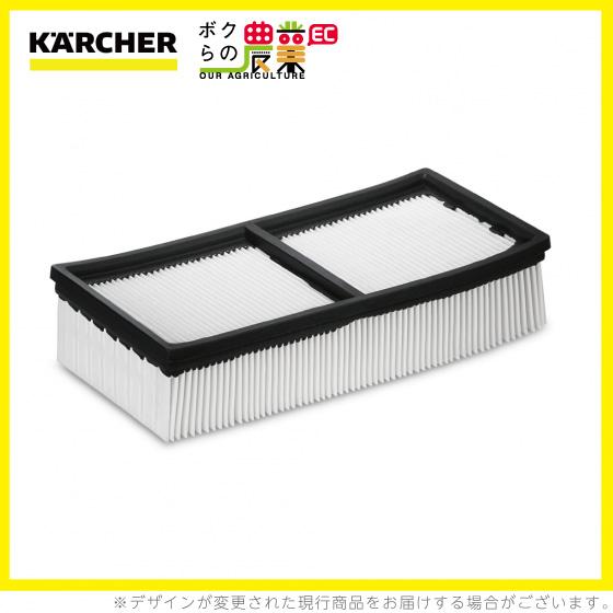 アクセサリー 6.907-277.0産業用バキュームクリーナー 強化タイプ エコフィルター ケルヒャー