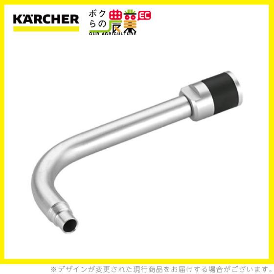 生産終了 ケルヒャー KAERCHER 90°アングルノズル 4.321-203.0ドライアイスブラスター アクセサリー