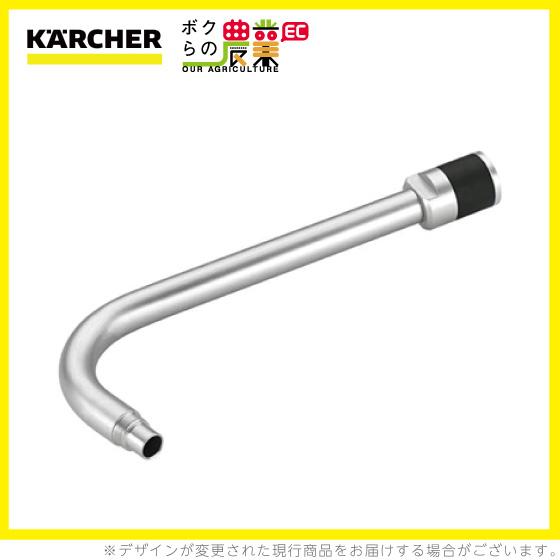 生産終了 ケルヒャー KAERCHER 105°アングルノズル 4.321-204.0ドライアイスブラスター アクセサリー