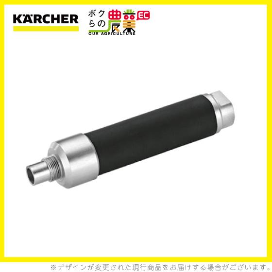 送料無料 ケルヒャー KAERCHER ノズルエクステンション 4.130-417.0ドライアイスブラスター アクセサリー