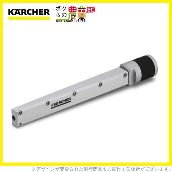 送料無料 ケルヒャー KAERCHER ラウンドジェットノズル 直噴 ロング 4.321-234.0ドライアイスブラスター アクセサリー