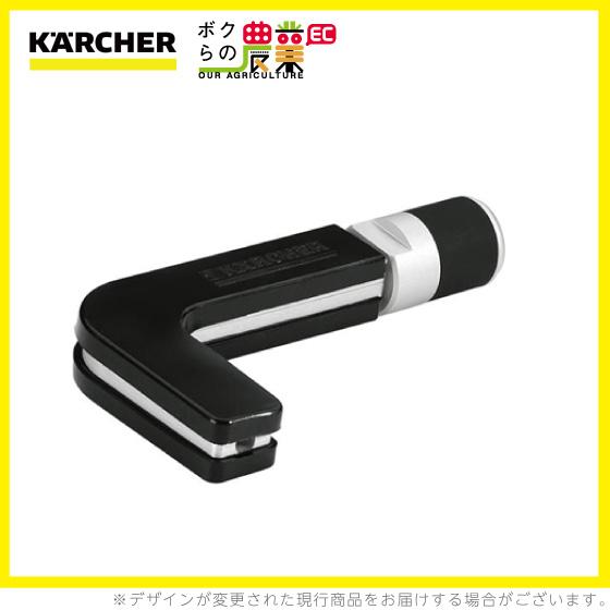 送料無料 ケルヒャー KAERCHER 90°ラウンドノズル 4.321-249.0ドライアイスブラスター アクセサリー