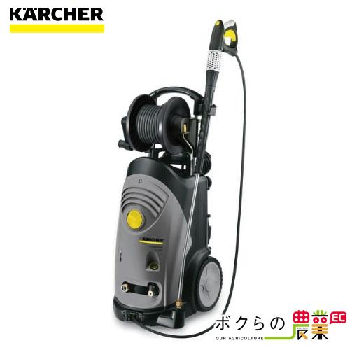 送料無料 KARCHER ケルヒャー 高圧洗浄機 洗車機 冷水 HD9/17MX業務用 モーター式