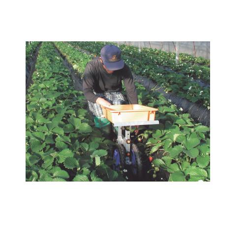 ハラックス HARAX ラクエモン アルミ製 いちご収穫用幅狭台車 RS-700Sイチゴ 苺 収穫 運搬 ハウスカー 作業用 台車 農用 農業用 農業資材 農具