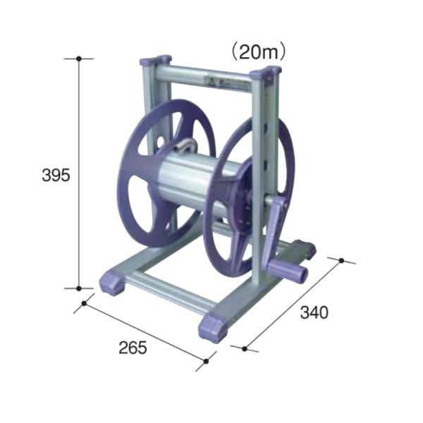 アルミス ALUMIS アルミホースリール 20m パープル 紫 軽量 巻取り機 アルミ ホース径Φ15mmで20m巻取り ホース無し アルミ製 ホース 巻き取り リール オシャレ 農業用 家庭用