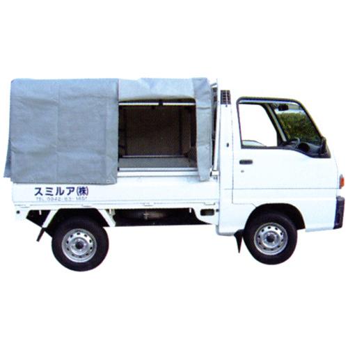 送料無料 アルミス Alumis アルミ軽トラテント KST-1.8 トラック用 テント 軽トラック 軽トラ 幌 アルミ製