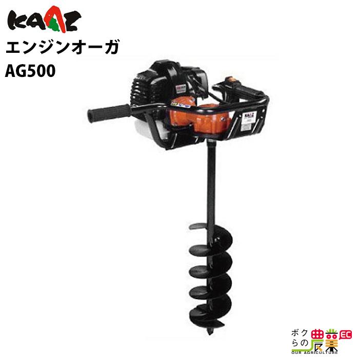 KAAZ カーツ オーガ 三菱エンジン AG500