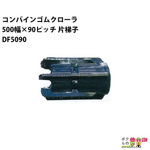 JINGZ S Type Portable Top Flash Bracket Durable