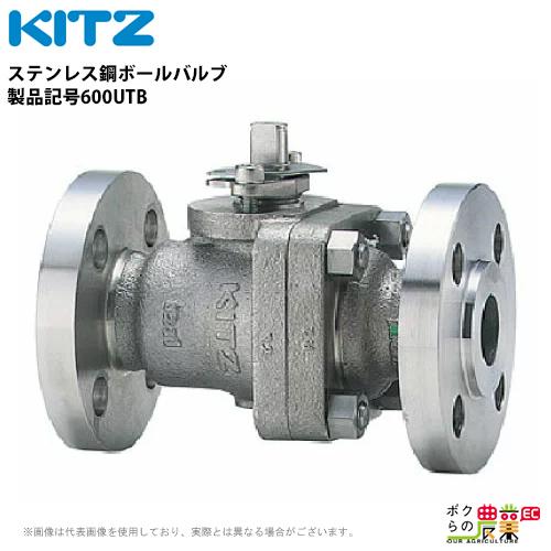 送料無料 KITZ ステンレス鋼ボールバルブ フルボア形 クラス600 SCS13A 製品記号600UTB 呼径32 1 1/4 面間 mm 2411ヶ