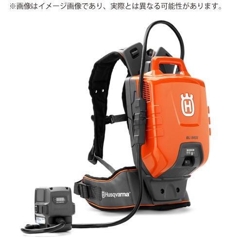 送料無料 ハスクバーナ バッテリー 全ラインナップ共通バッテリー BLi940X 966776001