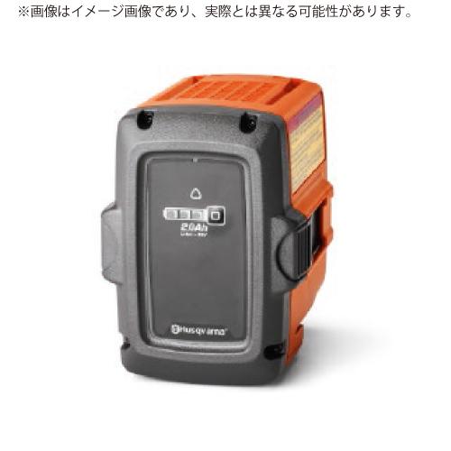 ハスクバーナ バッテリー BLi10 967091601