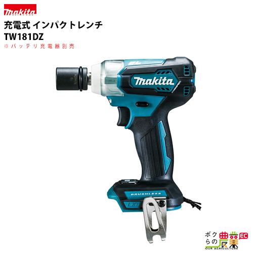 マキタ makita 充電式 インパクトレンチ 本体のみ TW181DZ ※バッテリー充電器別売