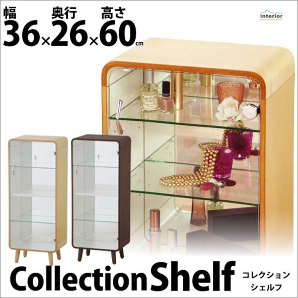 Serious Collectors Collection Shelf L Figyia Toy Cabinet Display Stores  Office Case Glass Door Storage PT 612BR/PT 612NA