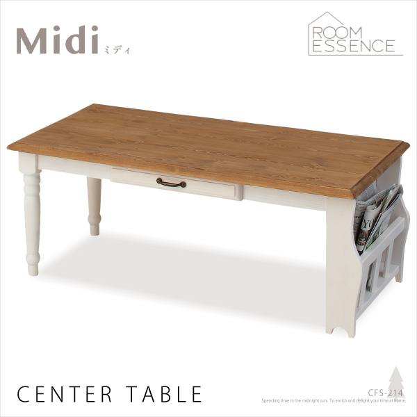 カントリー調 天然木 木製 センターテーブル 高さ40cm デザイン リビングテーブル ローテーブル 机 可愛い かわいい 引き出し 収納 棚 おしゃれ 北欧 家具 CFS-214