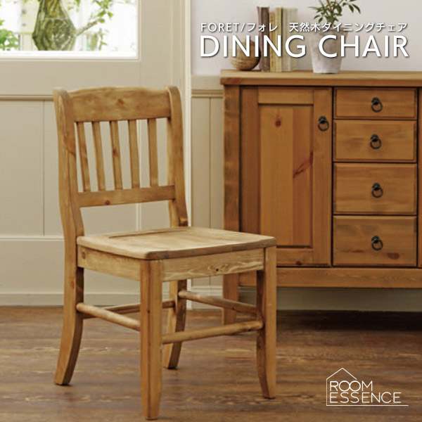 ダイニングチェア 座面高さ42cm チェアー チェア 食卓椅子 いす フレンチ カントリー ダイニング カフェ cafe 天然木 木製 パイン材 ウッド 北欧 CFS-510