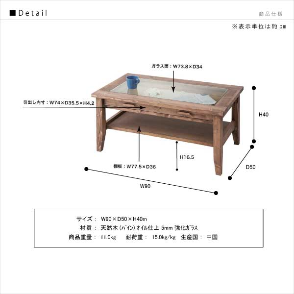Rouen Centre Table Model CFS 842 Size W 90 X D50xH40cm Material Natural Wood Pine Oil Finish 5 Mm Tempered Glass Shipping Weight