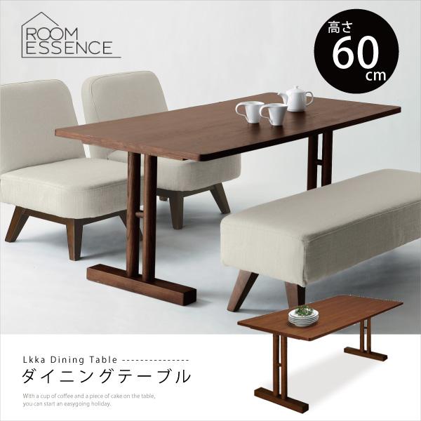 ダイニングテーブル 幅150cm 食卓テーブル テーブル 机 天然木 木製 リビング 食卓 シンプル 北欧風 デザイン おしゃれ ブラウン CL-63TBR
