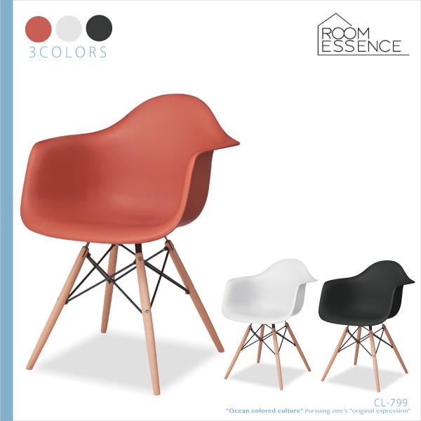 【再入荷!】 アームチェア 座面高さ46cm ダイニングチェア チェア 椅子 オレンジ いす デザイン デザイナーズ ブラック インテリア デザイン 天然木 カフェ ブラック オレンジ ホワイト CL-799, レジロール専門店:cb8ebc45 --- hortafacil.dominiotemporario.com