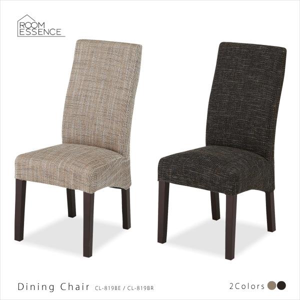 ダイニングチェア 座面高さ48cm チェア チェアー 椅子 いす 食卓 布地 布張り ファブリック 天然木 木製 リビング 北欧 シンプル デザイン CL-819