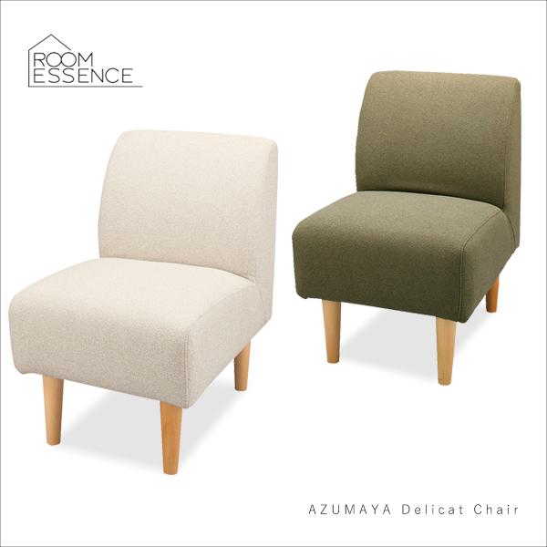 1人掛けソファ ソファー ダイニングチェア チェアー チェア 食卓いす 椅子 布張 カバーリング リビング シンプル デザイン 北欧 おしゃれ GS-334IV/GS-334GR