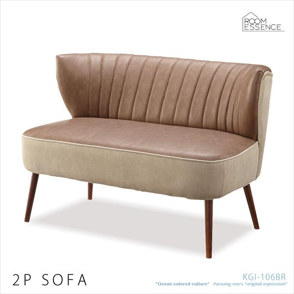 最高品質の ソファ チェアー 2人掛け ソファー sofa ダイニングチェア チェアー 椅子 2人掛け ソフトレザー レザー リビング 合成革皮 リビング デザイン レトロ KGI-106BR, アタゴ:0ca77012 --- canoncity.azurewebsites.net