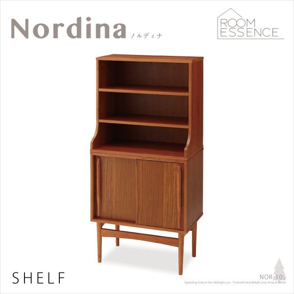 シェルフ 高さ132cm キャビネット 収納 本棚 書棚 飾り棚 ウッド 棚 ラック 引き戸 天然木 木製 北欧 レトロ ノルディック NOR-105
