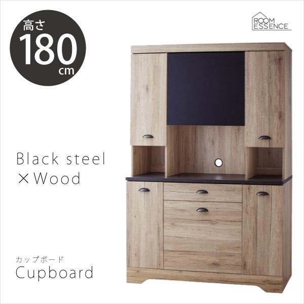 カップボード 高さ180cm 食器棚 棚 ラック 収納 キッチンボード 引き出し 食卓 キッチン シンプル ナチュラル 木目 スチール フレーム OL-577