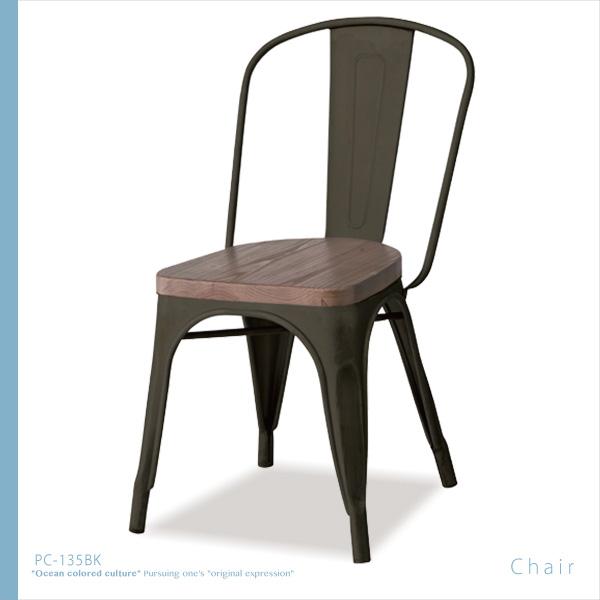 チェア 座面高さ44cm ダイニングチェア チェアー 椅子 いす フレーム スチール 脚 木製 天然木 インテリア ミッドセンチュリー デザイン カフェ 北欧 リビング ブラック PC-135BK