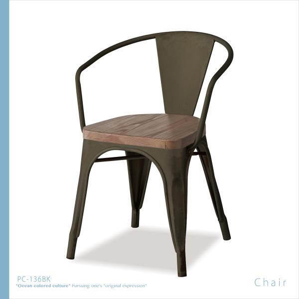 最新デザインの チェア 座面高さ44cm チェア ダイニングチェア 座面高さ44cm カフェチェア 椅子 いす PC-136BK ミッドセンチュリー デザイン カフェ 北欧 リビング おしゃれ モダン PC-136BK, すこやか仙人堂:e6b9d7e9 --- bibliahebraica.com.br