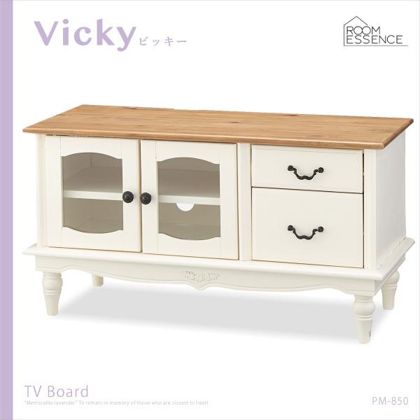 テレビ台 幅90cm TVボード TV台 OAラック オーディオラック ラック 棚 引き出し 収納 家具 姫系 お姫様 可愛い かわいい 天然木 木製 リビング PM-850