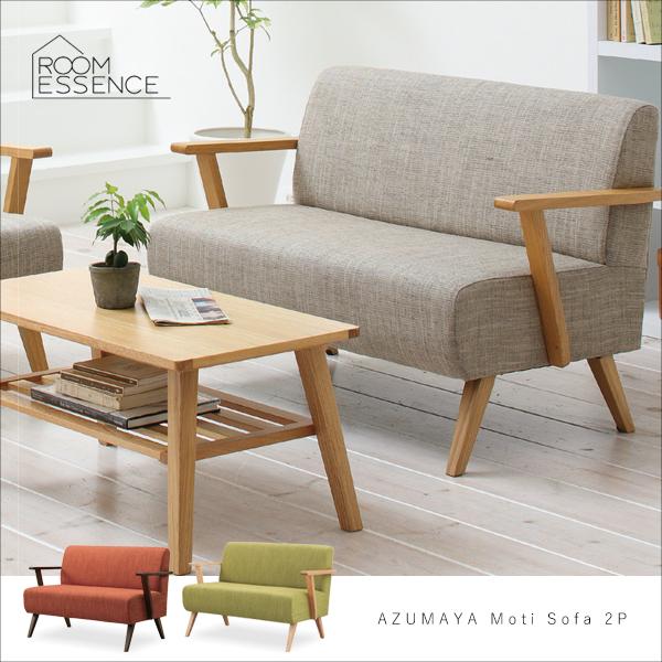 ソファ 二人掛け 2P ソファー ダイニングソファ 椅子 いす チェア チェアー シンプル デザイン 北欧 布張 ファブリック 食卓 リビング 座り心地 RTO-742