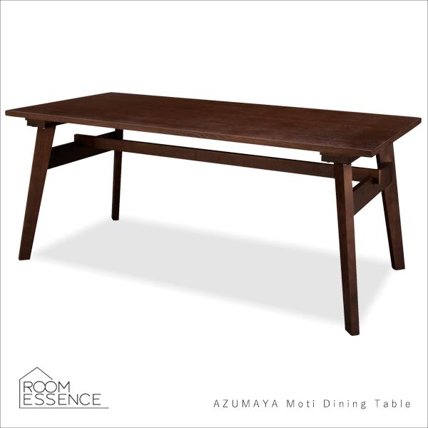 Moti モティ ダイニングテーブル 机 食卓 天然木 木製 北欧 ダイニング 長方形 新生活 4人掛け シンプル デザイン ブラウン RTO-745TBR