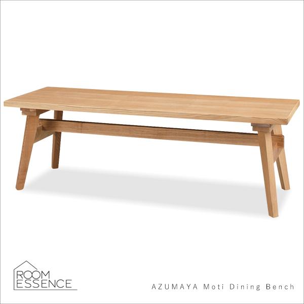 ダイニングベンチ ダイニングスツール チェア チェアー ベンチ 腰掛椅子 長椅子 いす 食卓 北欧 ダイニング 新生活 北欧 シンプル デザイン 天然木 木製 アッシュ ナチュラル RTO-746BNA