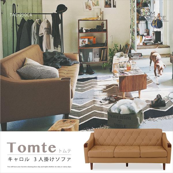 3人掛けソファ レザーソファ ソファー sofa 3p ソフトレザー 合成革皮 合皮 リビング カフェ デザイン レトロ TAC-250CA