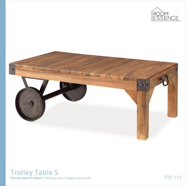 センターテーブル 幅90cm カフェテーブル トロリーテーブルS リビングテーブル ローテーブル 机 アイアン 木製 天然木 デザイン レトロ アンティーク TTF-117