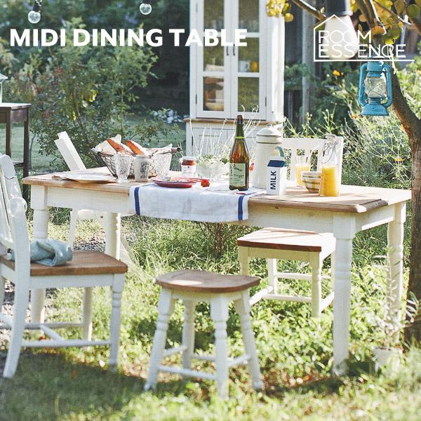 ダイニングテーブル 幅150cm テーブル 机 かわいい お姫様 姫系 木製 CFS-211