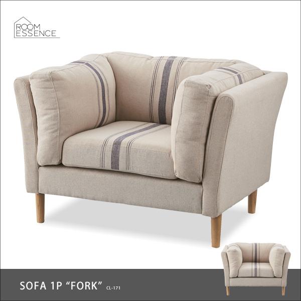 1人掛けソファ ソファ ソファー sofa ダイニングチェア 食卓椅子 チェア チェアー リビング デザイン CL-171