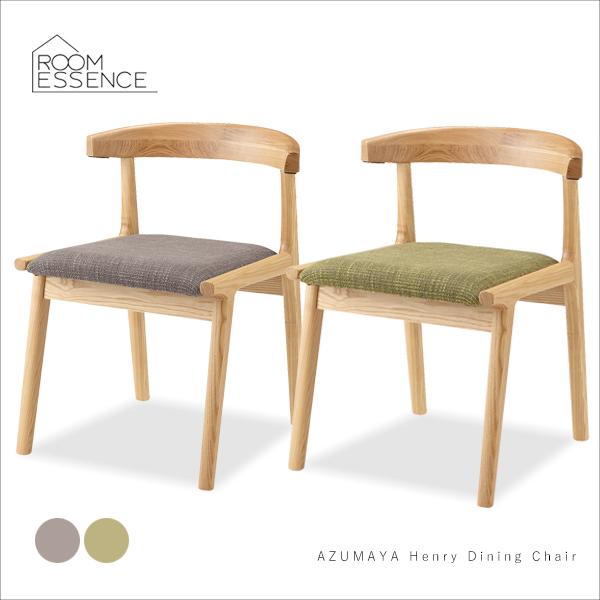 ダイニングチェア チェアー チェア 食卓椅子 いす 木製 天然木 布張 ウッド ナチュラル アッシュ HOC-541BR/HOC-541GR