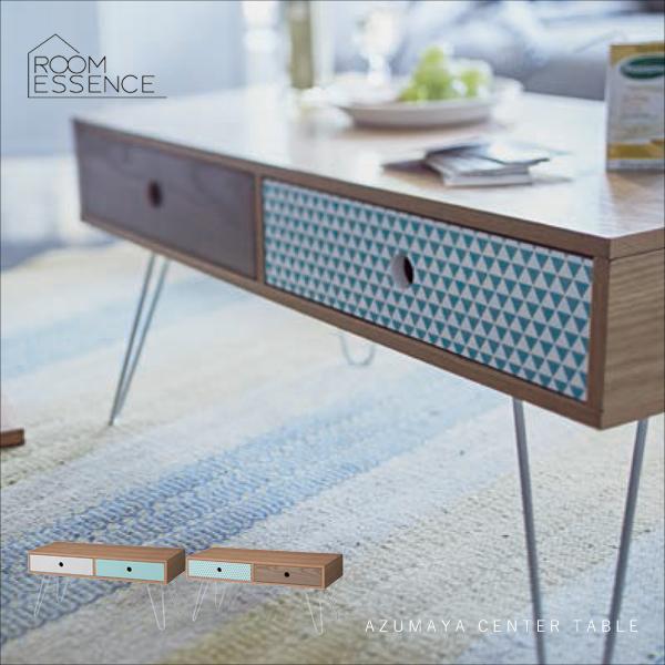 センターテーブル ローテーブル リビングテーブル コーヒーテーブル テーブル 机 収納 カフェ テラス おしゃれ シンプル デザイン KOT-712