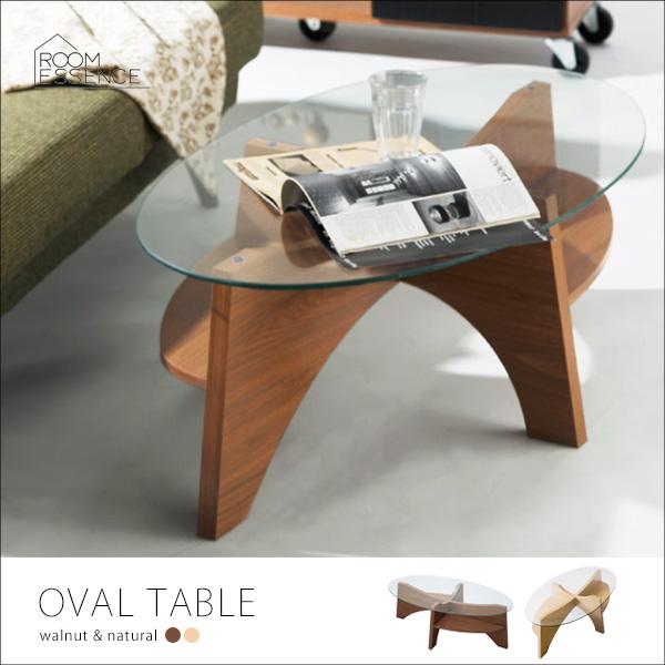 テーブル オーバルテーブル ガラステーブル 楕円テーブル センターテーブル ローテーブル コーヒーテーブル リビングテーブル カフェ 北欧 モダン ナチュラル ウォールナット LE-454NA/LE-454WAL