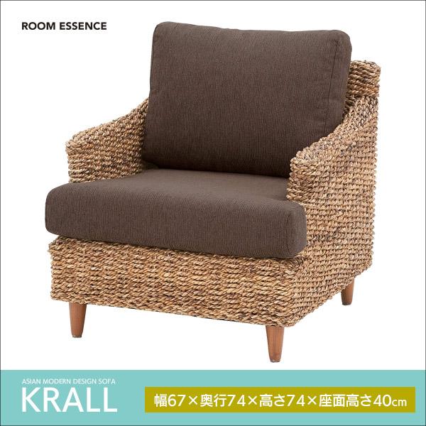 1人掛けソファ ソファー チェア バリ風 モダン 椅子 いす リビング アジアン リゾート ウィービングベルト アバカ シンプル デザイン 1p NRS-411