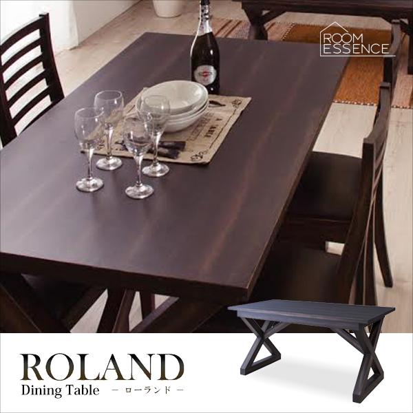 ダイニングテーブル 幅150cm 机 テーブル 天然木 木製 食卓 新生活 引っ越し おしゃれ シンプル ダークブラウン NW-882T