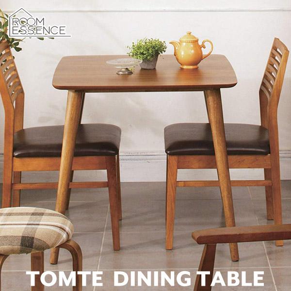 ダイニングテーブル 幅75cm 机 ウォールナット コンパクト 正方形 リビング インテリア ノルディック 一人暮らし 新生活 カフェ 天然木 木製 北欧 TAC-241WAL