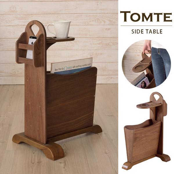 サイドテーブル ソファサイドテーブル テーブル 机 マガジンラック ラック 収納 ソファー ソファ ウォールナット 木製 天然木 北欧 TAC-252WAL