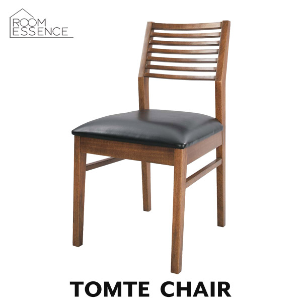 人気のTOMTEダイニングチェア チェアー 椅子 食卓いす カフェ リビング レザー 合成皮革 合皮 木製 天然木 レトロ シンプル デザイン おしゃれ 北欧 ブラウン TAC-908CBR