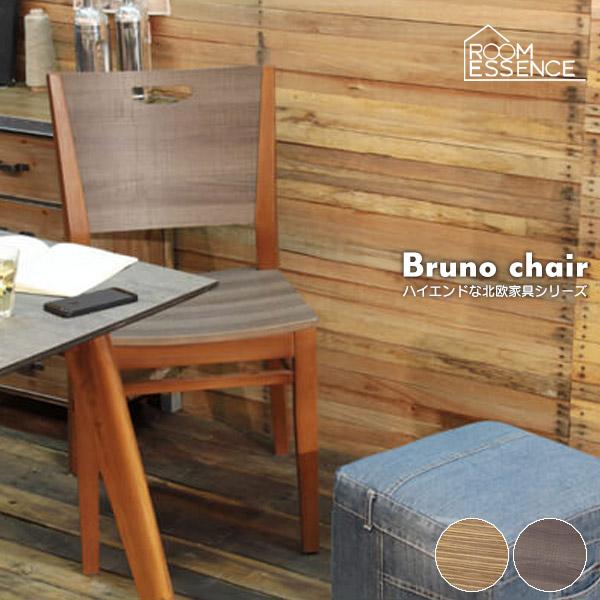 ダイニングチェア 座面高さ46cm チェア チェアー 椅子 いす ビーチ材 天然木 木製 リビング 食卓 おしゃれ 家具 シンプル 北欧 ウォールナット チーク VET-201
