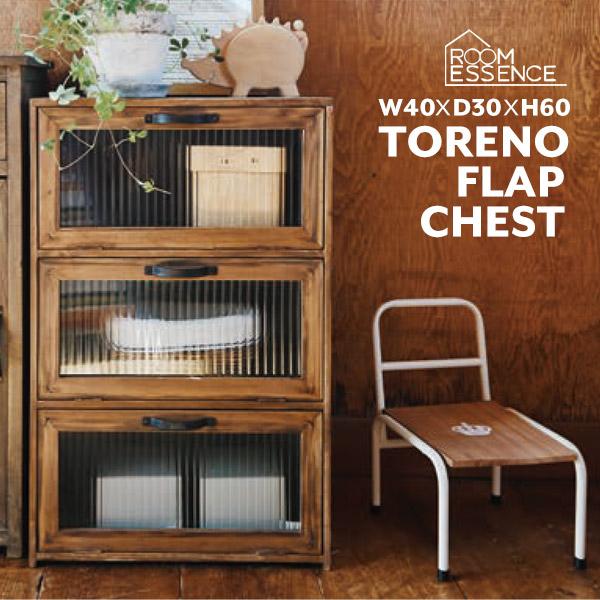 フラップチェスト 引き出しラック カップボード ボックス 食器棚 棚 高さ60cm 収納 雑貨 アンティーク風 キッチン 木製 おしゃれ レトロ ブラウン CCR-107