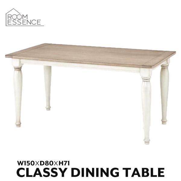 ダイニングテーブル 幅150cm テーブル 机 4人掛け 食卓 ヨーロピアン クラシック リビング 天然木 木製 CL-467T